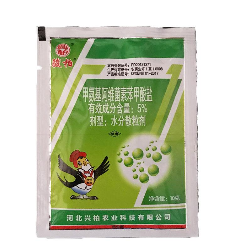 Xingbo Thuốc trừ sâu methylamino abamectin benzoate, thuốc trừ sâu avermectin, thuốc trừ sâu, thuốc