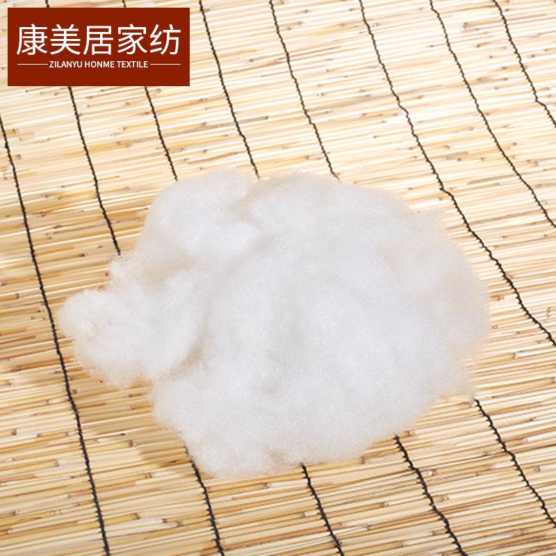 YONGDA Vật liệu lót may mặc Nhà sản xuất cung cấp ba chiều rỗng bông gối lõi bông tự làm bông đầy bô