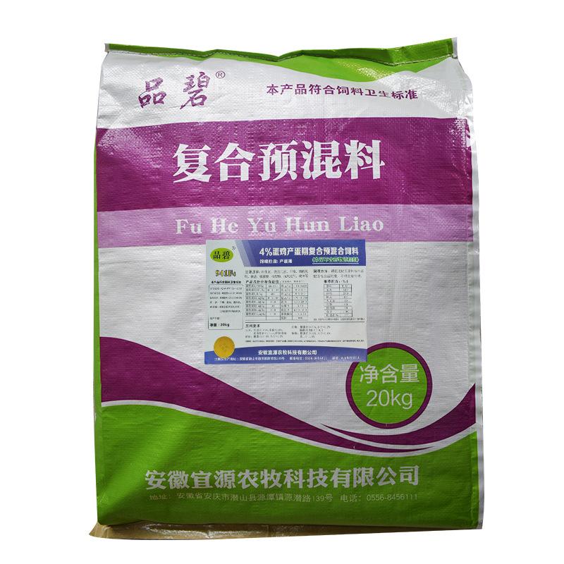 Thức ăn cho gà 4% Gà mái đẻ Các nhà sản xuất thức ăn hỗn hợp trộn sẵn trong giai đoạn đẻ Phụ gia ngu