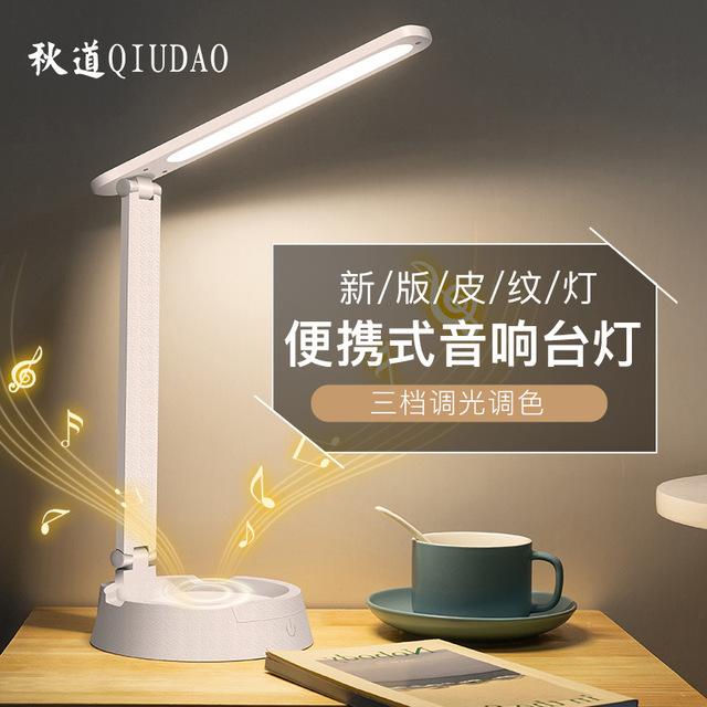 QIUDAO Đèn điện, đèn sạc Đèn bàn sáng tạo gấp LED học tập trẻ em học sinh ký túc xá bảo vệ mắt đọc s