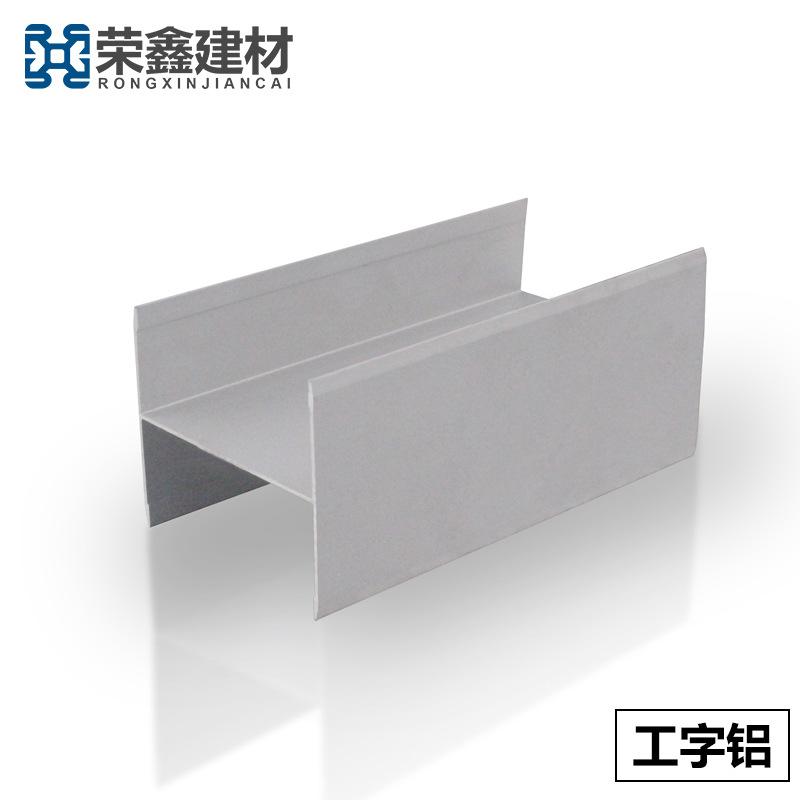 XINNUOBANG NLSX Nhôm Xưởng sản xuất không có bụi 4 chữ nhôm Tôi chữ nhôm Jin chữ nhôm Rongxin Nhôm