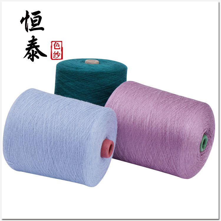 HENGTAI Sợi pha , sợi tổng hợp 30S / 2 sợi viscose tái chế 65 sợi polyester tái chế 35 sợi viscose n