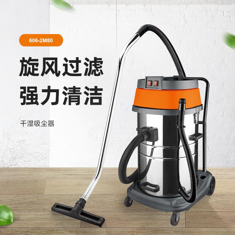 Bomeiqi Máy hút bụi 606-2M80 máy hút bụi công suất cao thương mại nhà máy công nghiệp bụi máy hút bụ