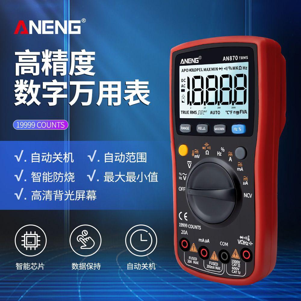 Dụng cụ đo sửa chữa đa chức năng của thợ điện có độ chính xác cao ANENG