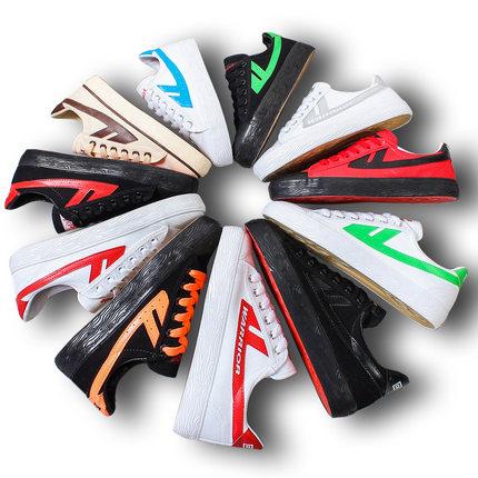 giày vải Kéo lại giày nam Giày vải nam cổ điển giày thể thao hoang dã Giày sinh viên đôi giày bình t