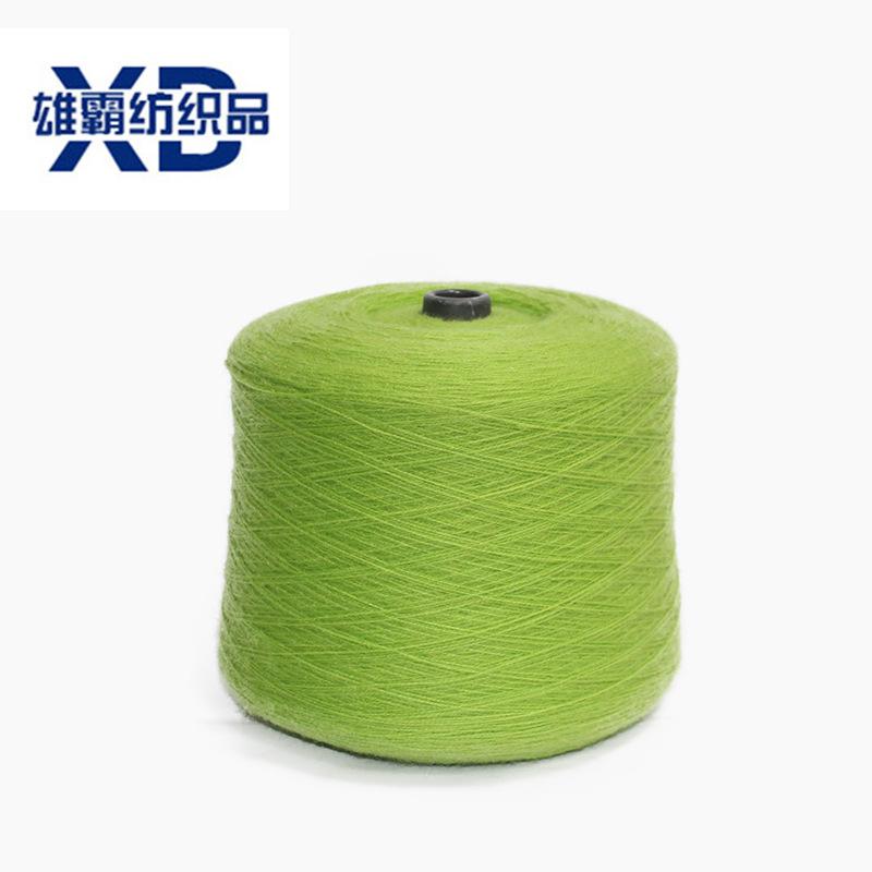 ZHENGCAI Sợi pha , sợi tổng hợp [Màu tích cực] Độ ẩm thấp Độ bền màu của bột Bunny Core 65% Sợi acry