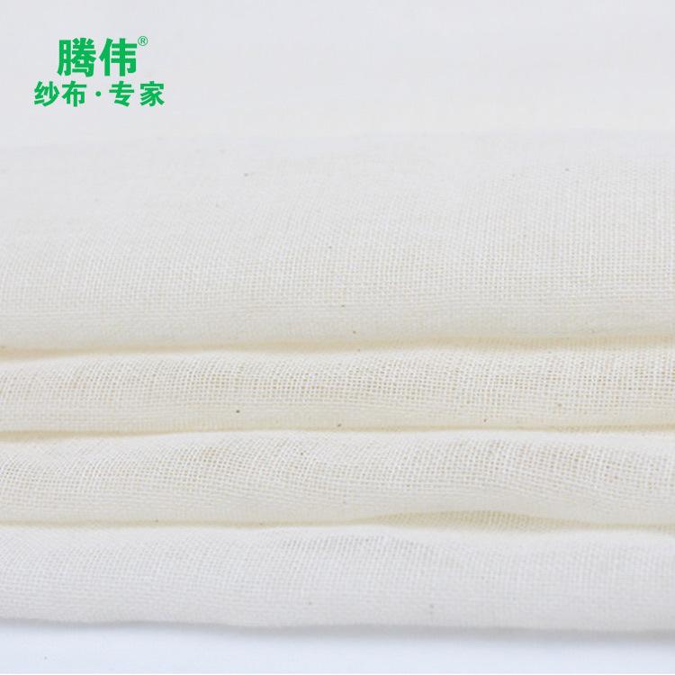 TENGWEI vải mộc Bán buôn vải lọc gạc bông chiều rộng 90CM túi gia vị bông màu xám vải đậu phụ gạc