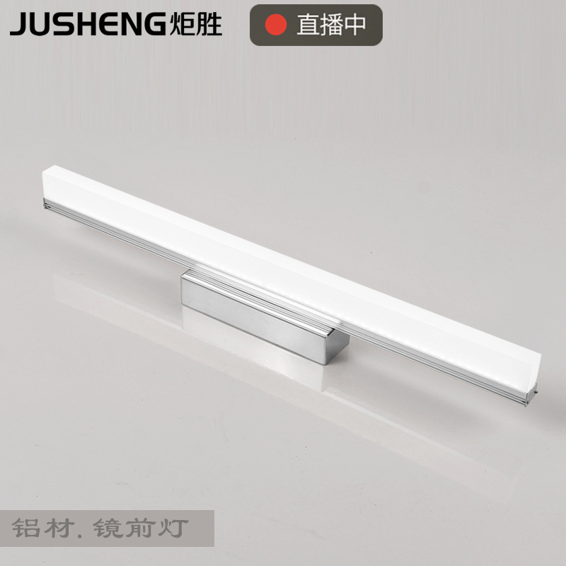 Jusheng Thiết bị chiếu sáng Jusheng cung cấp xuyên biên giới gương phía trước đèn chống ẩm và sương