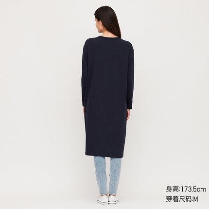 UNIQLO tay dài Váy siêu co giãn cho nữ (dài tay) 426245 UNIQLO