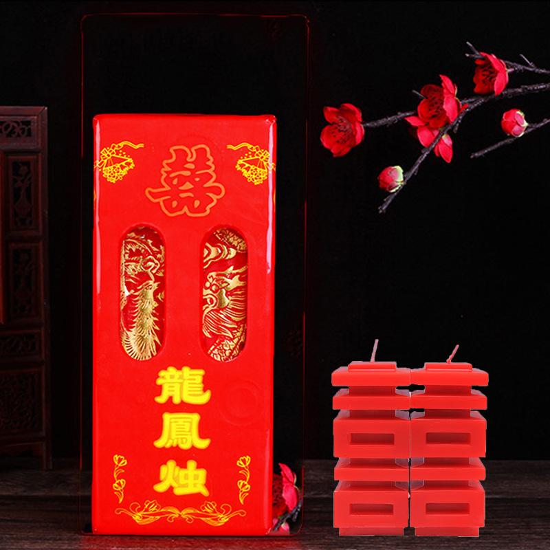 NLSX Nến Meiqi Pavilion Cave Hoa Nến Phòng cưới Sáng tạo Hạnh phúc Cặp đôi Nến Hôn Đám cưới Nguồn cu