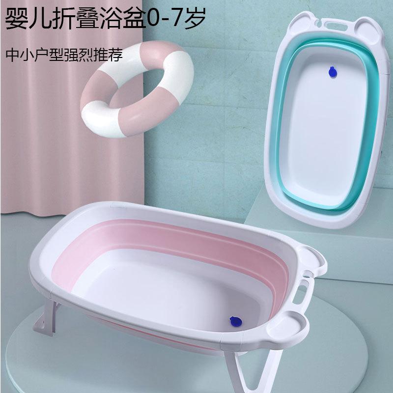 Đồ dùng sơ sinh Bồn tắm trẻ em nằm chăm sóc phổ quát thùng tắm quá khổ kéo dài em bé sơ sinh cung cấ
