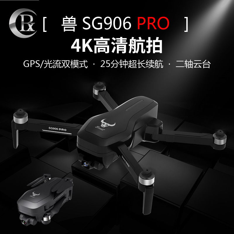 Máy bay điều khiển từ xa gấp 4K quadcopter gimbal GPS hai trục tự ổn định SG906PRO