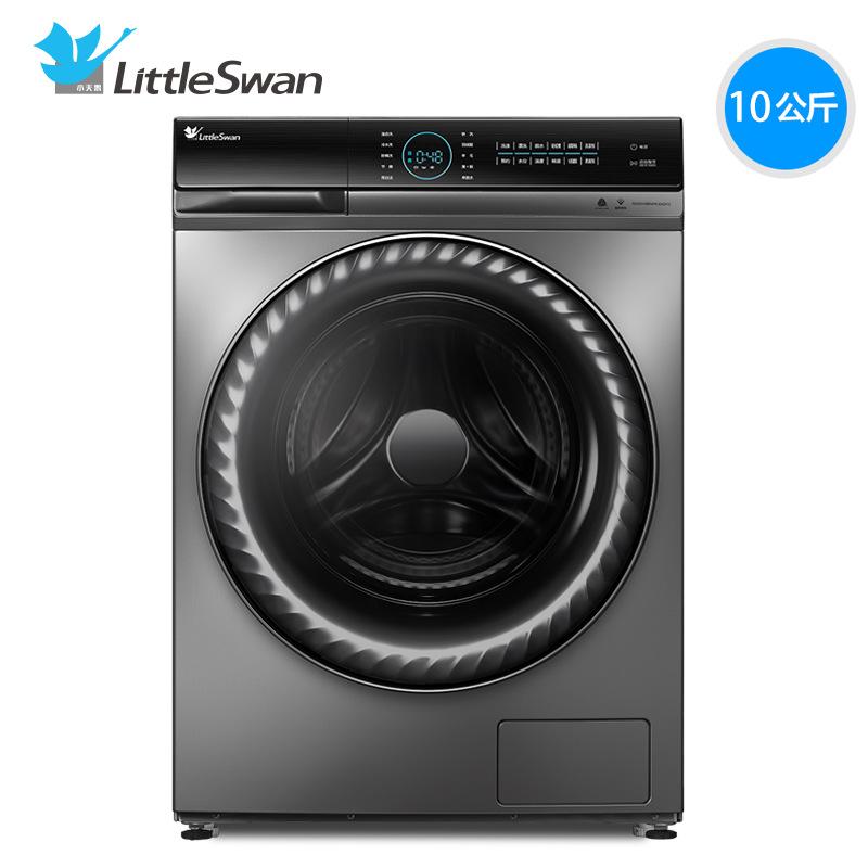 Máy giặt máy phát điện, toàn bộ các vi khuẩn tự động 0kg Nước khối vuông
