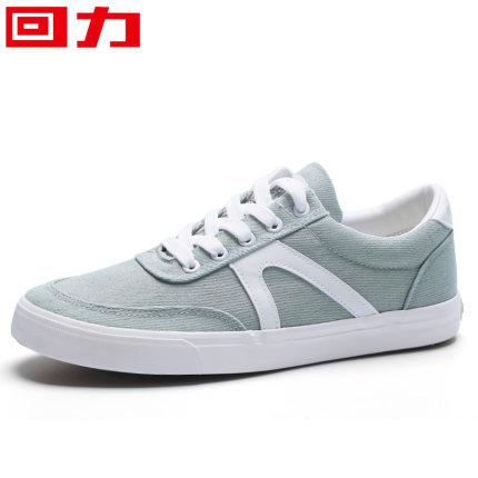 giày vải Kéo lại giày nam 2020 mới mùa xuân và mùa hè Giày vải nam cho nam giày đế thấp thoáng khí