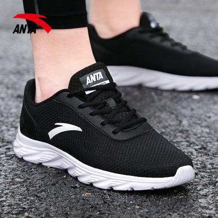 Giày chạy bộ thể thao phối vải lưới thoáng khí bề mặt