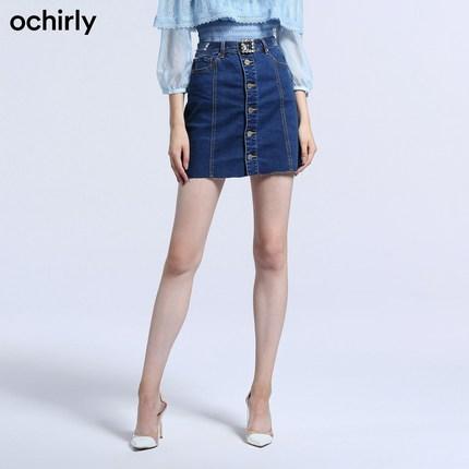 váy  3 mảnh giảm 20% khí hậu mùa hè của Sh Shili với váy một dây, váy denim 1ZY1072450