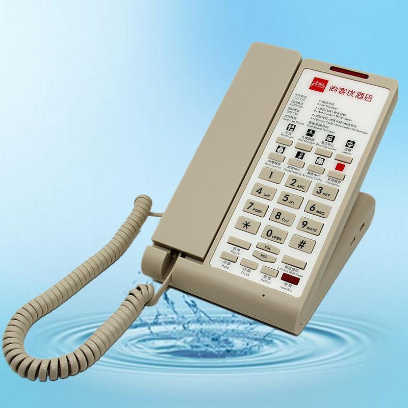 Sachikoo Điện thoại khách sạn năm sao 8 điện thoại một chạm cố định Xingzi SN-0016 màu be acrylic ch