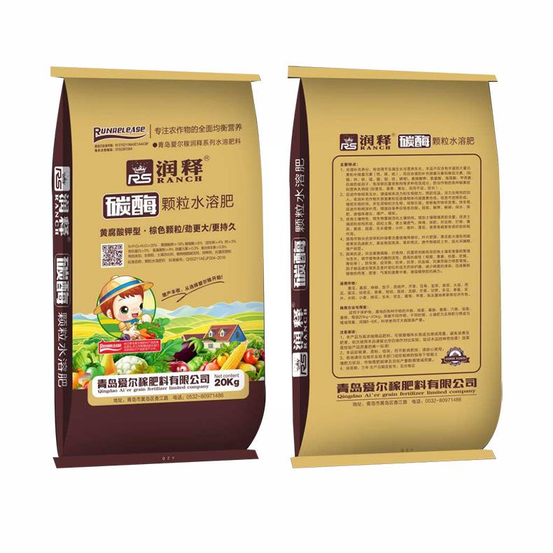 Phân bón hữu cơ phân bón carbon(图文) cho cây trồng .