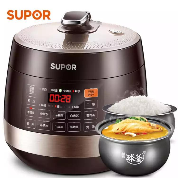 Nồi chiên, áp suất, nồi hâm Thích hợp cho nồi áp suất điện Supor SY-50YC9001Q bình đun nước cảm ứng