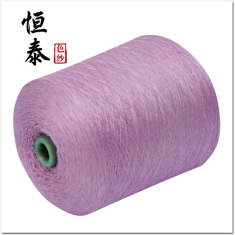 Sợi dệt Sợi polyester-acrylic tái chế 28NM / 2 50 sợi polyester tái chế giàu 50 tuyệt vời thân thiện