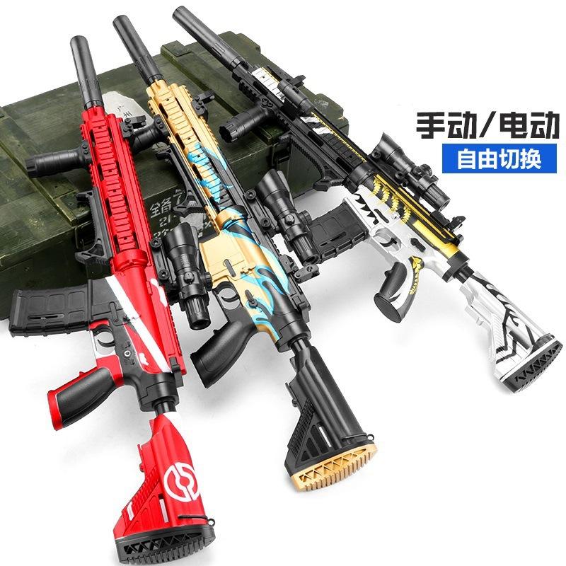 Luochen Súng giả tay súng bắn tỉa M416 cầm súng bắn tỉa ăn thịt gà mô hình súng trường đồ chơi trẻ e