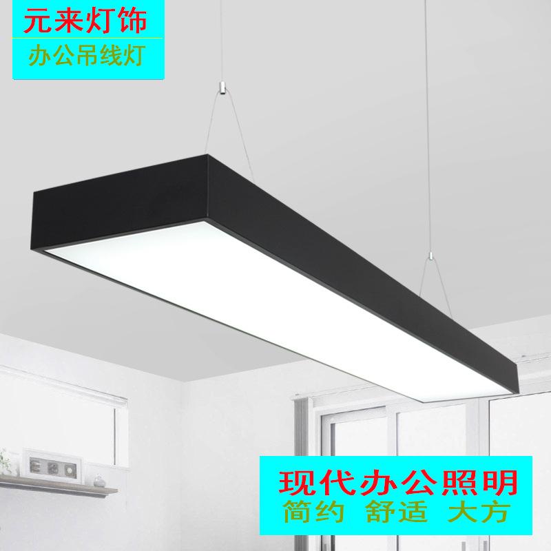 Thiết bị chiếu sáng Chiếu sáng văn phòng Đèn treo phòng tập thể dục Siêu thị Fangtong Light Văn phòn