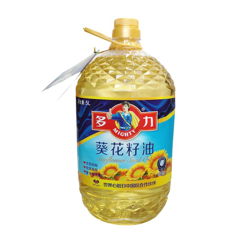 DUOLI NLSX dầu thực vật Dầu ăn Duoli Dầu hướng dương Duoli dầu ăn lành mạnh thùng dầu 5 lít dầu thực
