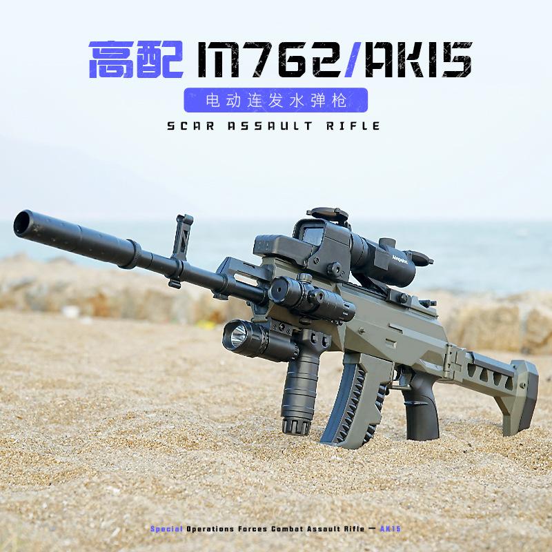 LUOCHEN Súng giả Học sinh súng nước bắn súng tiểu liên súng AK15 mô phỏng trứng nước lấy M762 Jedi s