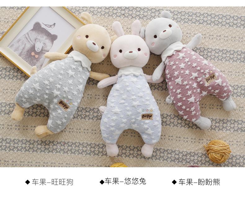 Búp bê vải Đồ chơi thoải mái cho bé có thể được nhập khẩu để cắn búp bê vải sơ sinh