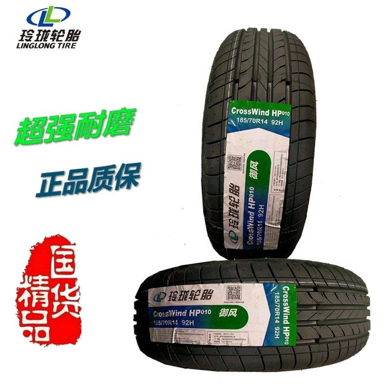 Linglong Cao su(lốp xe tải) Lốp xe Linglong 155165175185195205215 / 5565R1314151617 lốp xe microbus