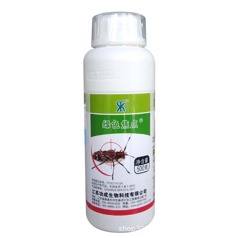 NLSX Thuốc trừ sâu Thuốc trừ sâu 3% cây ăn quả hoa vườn làm vườn rệp bọ trĩ bọ cánh cứng bọ cánh cứn