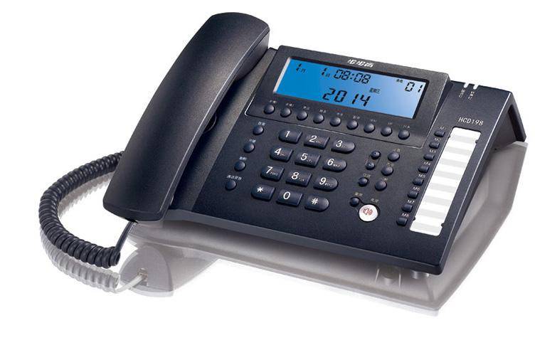 BBK Điện thoại BBK HCD198 Điện thoại cố định Văn phòng tại nhà cao cấp Điện thoại cố định châu Âu