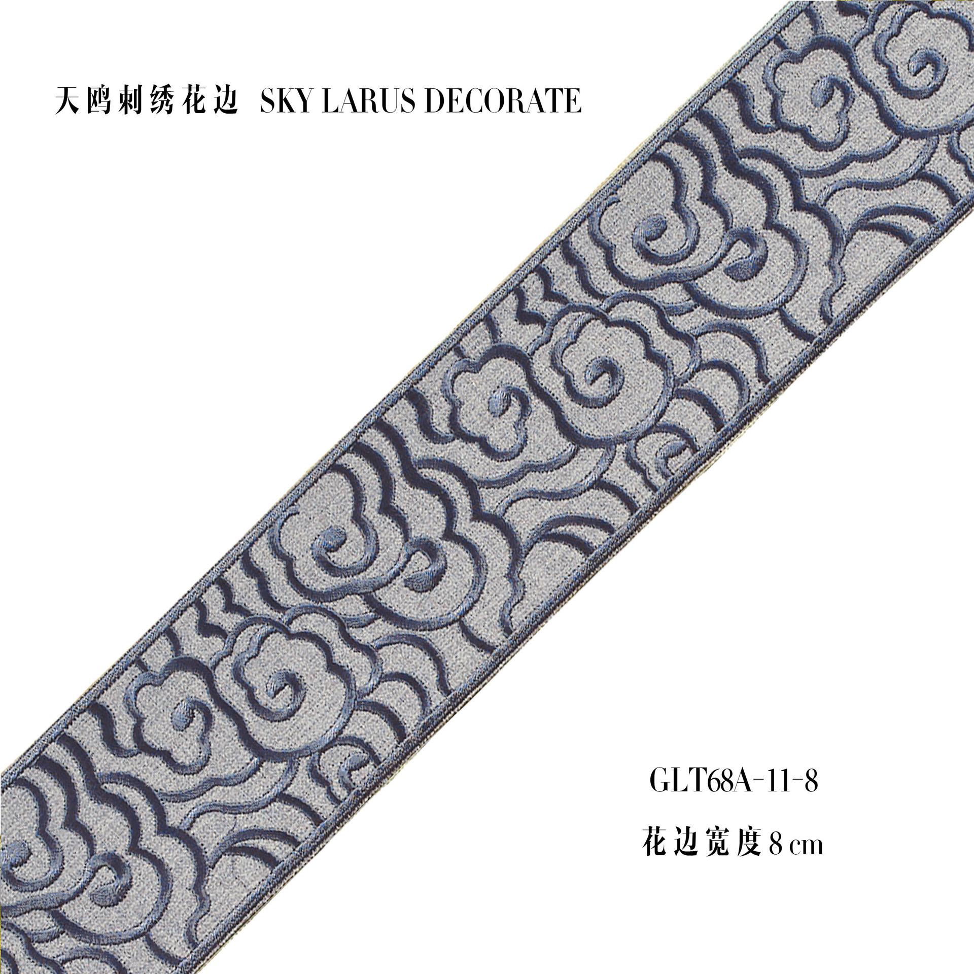 TIANOU Dây cột rèm Nhà máy thêu ren bán hàng trực tiếp Trung Quốc Xiangyun vải rèm gối Hanfu phụ kiệ