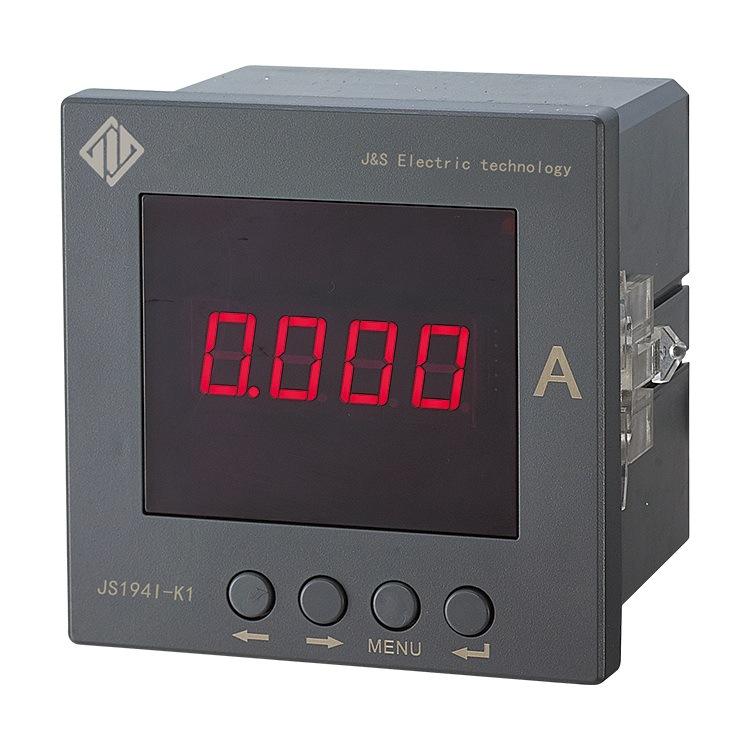 Đồng hồ đo điện đa năng thông minh Ampe kế một pha kỹ thuật số