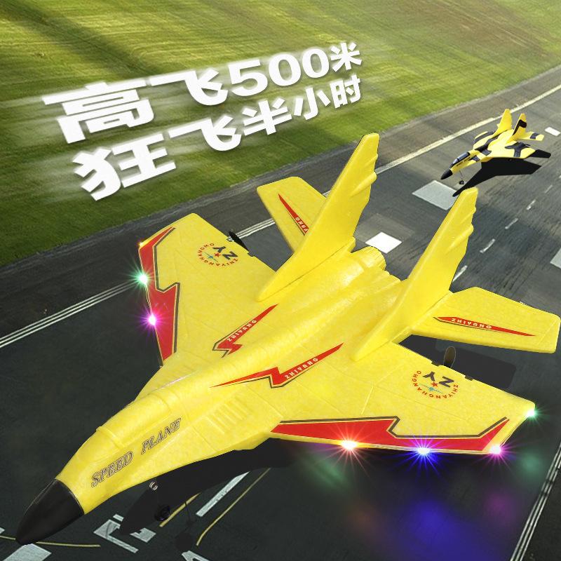 ZHIYANG Máy bay điều khiển từ xa Máy bay đồ chơi điều khiển từ xa máy bay chiến đấu MiG 530