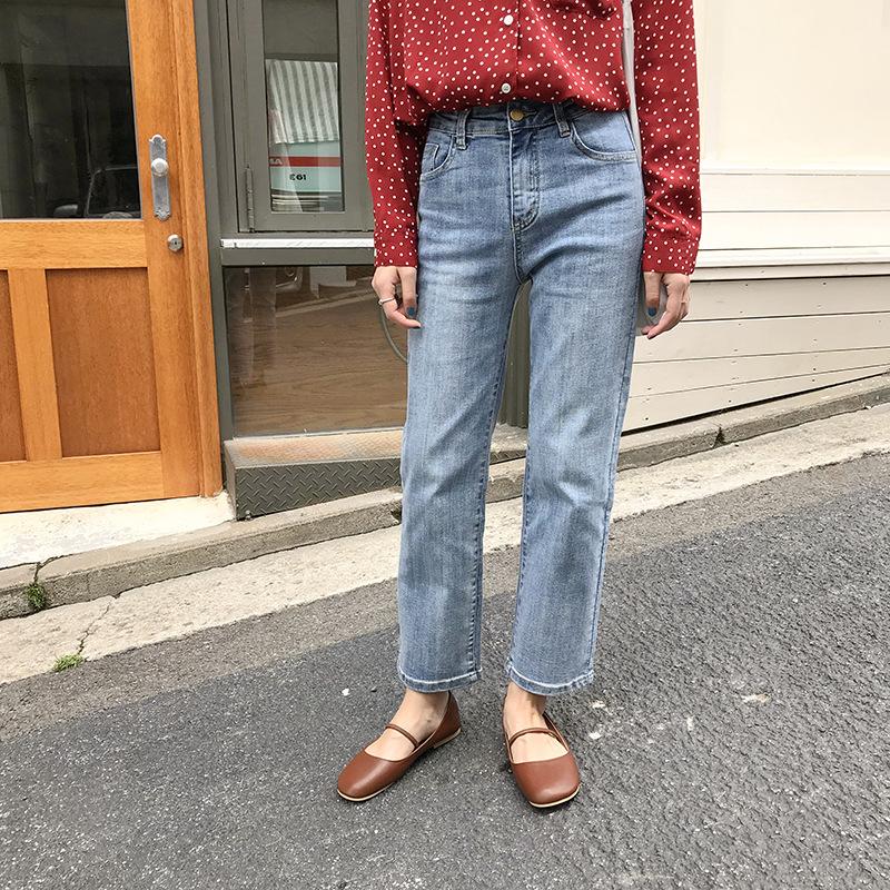 Hooozen quần Jean Mùa xuân 2020 cơ bản quần cạp cao ống thẳng quần thường giặt quần jeans trắng nữ K