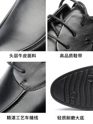 Giày da Giày chuồn chuồn đỏ da nam mùa hè rỗng dép thoáng khí kinh doanh trang phục chính thức tròn