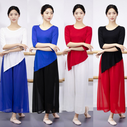 tay dài Khiêu vũ quần áo quần nữ phù hợp với người lớn lớp giáo viên hiện đại Trung Quốc cổ điển quố