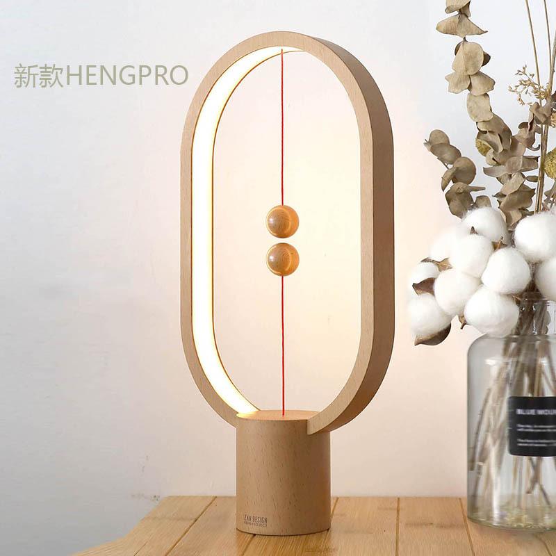 Thiết bị chiếu sáng Đèn cân bằng HENGPRO đèn treo từ tính đèn lưới màu đỏ đèn bàn sáng tạo đêm phòng