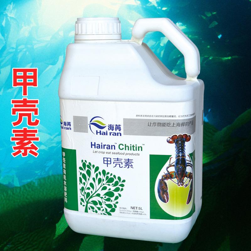 HAIRAN Phân bón Nhà máy sản xuất phân bón trực tiếp bán chitosan nông nghiệp axit amin hòa tan nước