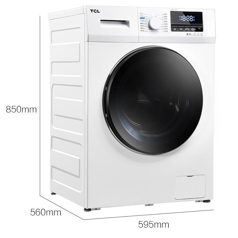 TCL Máy giặt trống biến tần công suất lớn TCL XQG80-R300BD 8 kg, giặt và sấy khô, nấu ở nhiệt độ cao