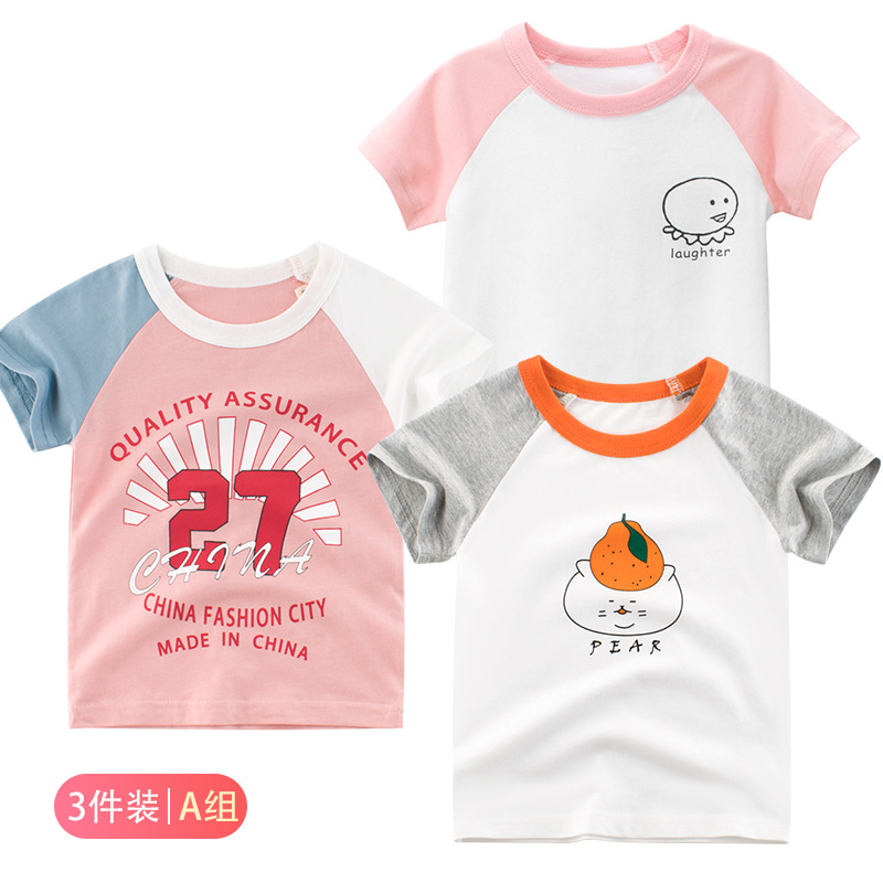 27HOME Phong cách Hàn Quốc Quần áo trẻ em 27home hè mới 2020 Phiên bản Hàn Quốc cho trẻ em áo thun n