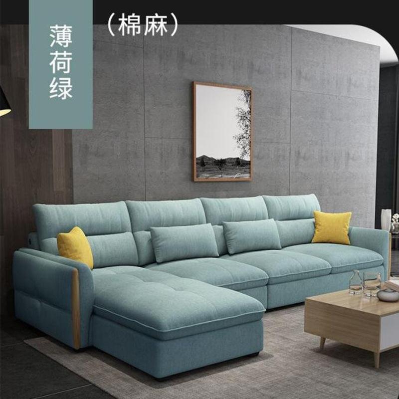 Bộ ghế sofa Nội thất Phòng khách tối giản hiện đại