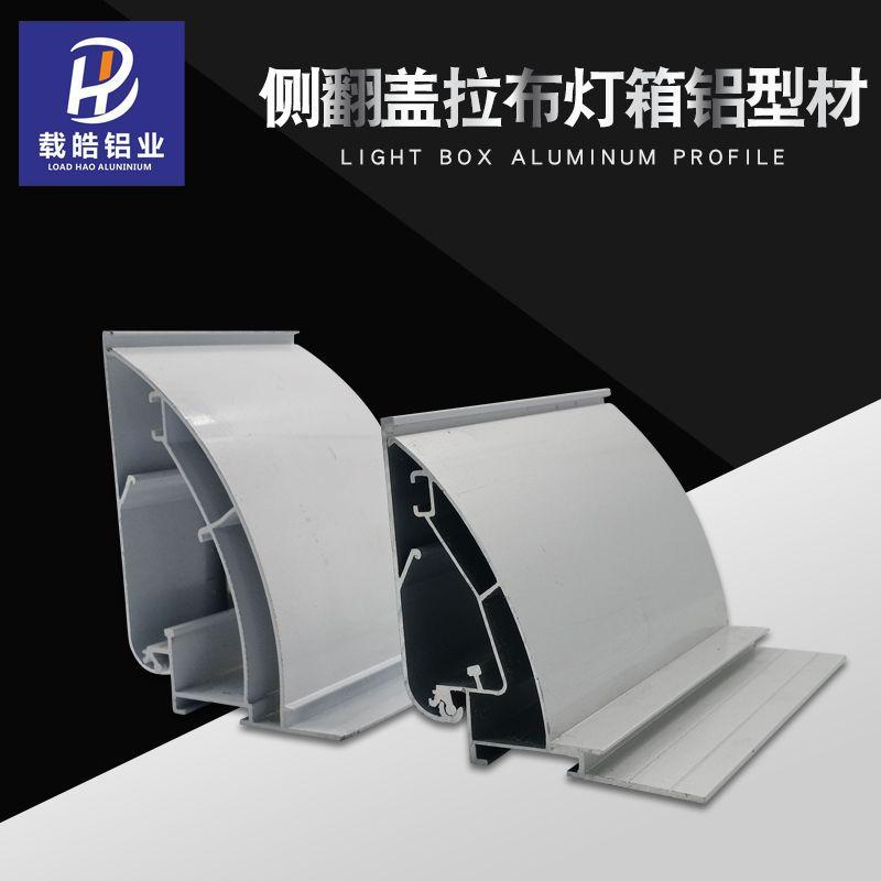 ZAIHAO NLSX Nhôm Nhà sản xuất hồ sơ hợp kim nhôm tùy chỉnh với khung cuộn lớn