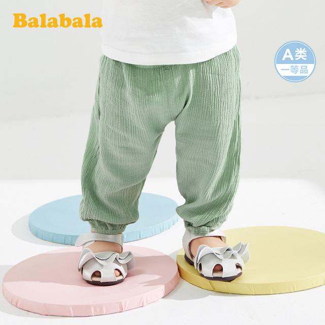 BALABALA Quần trẻ em Spot Barabara 2020 mẫu mùa thu bé trai quần bé thường quần trẻ em chống muỗi qu