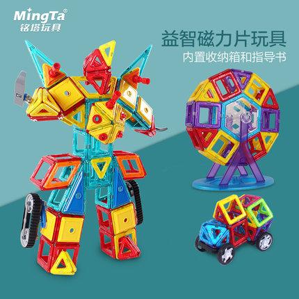 Mingta  Bộ đồ chơi rút gỗ  Từ Máy tính bảng Trẻ em Đồ chơi Giáo dục Bé Thông minh Lắp ráp Khối nam c