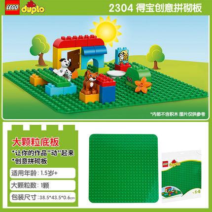 LEGO Bộ đồ chơi rút gỗ  Khối xây dựng LEGO Câu đố lắp ráp Đồ chơi Kho kích thước hạt Trẻ em Chàng tr