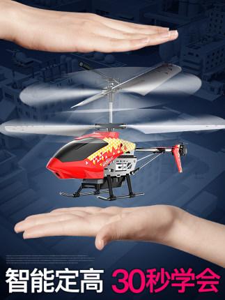 Máy bay điều khiển từ xa  Máy bay điều khiển từ xa cho trẻ em trực thăng chống rơi điện đồ chơi cậu