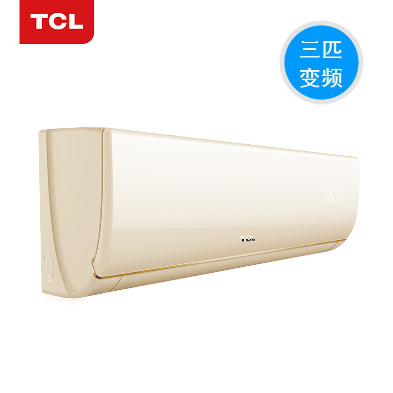 TCL KFRd-72GW/D-FV11Bp(A3) large 3P smart wifi inverter heating and cooling wall-mounted air conditi