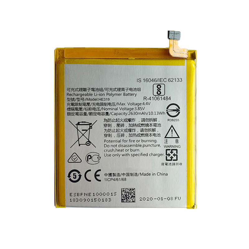 CHONGXING Suitable for NOKIA Nokia 3 DUAL mobile phone battery HE319 battery ta-1032 mobile phone el